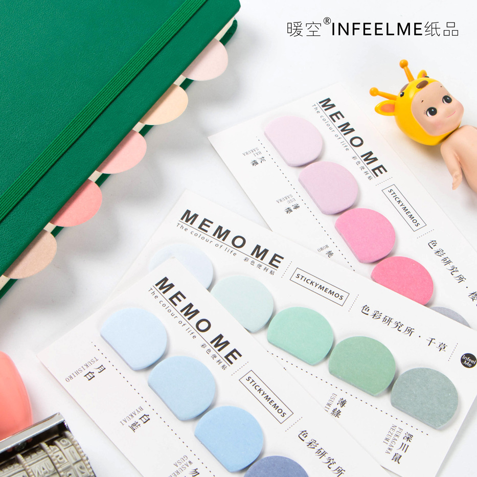 6pcs/set Cute Rainbow Color Series Mini Sticky Note Post it Stationery Memo Pad Office School Supplies deli 300 pages set solid memo pad daily post stationery school