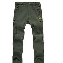 Мужские теплые осенне-зимние флисовые походные брюки водонепроницаемые ветрозащитные уличные брюки спортивные походные брюки для рыбалки RM044
