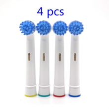 Store electric toothbrush heads