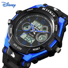 Disney Famous Brand Top Quality Kids Watches for Boys with Luminous Date 50M Water Resistant Digital-watch Children Watches