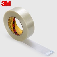 Adhesive strength test of 3m898 fiber adhesive tape for high temperature single side sealing and strong viscous ink