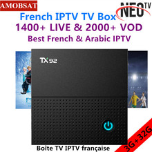 TX92 Android 7.1 Smart TV box+1 Year NEO pro French IPTV Subscription 3G RAM 32G ROM 2.4G/5GHz Dual WIFI 4K UHD BT KD TV Box цена