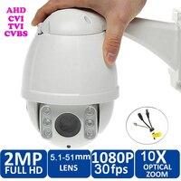 Наружный AHD камеры PTZ Камера 2MP HD1080P мини высокое Скорость купол Камера 10X Оптический зум IR 50 м монитор CCTV безопасности Камеры скрытого видеон
