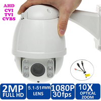 Outdoor AHD PTZ Camera 2MP HD1080P Mini High Speed Dome Camera 10X Optical Zoom IR 50m Monitor CCTV Security Surveillance Camera