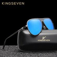Kingseven marca designer polarizado óculos masculinos de alumínio luxo óculos de sol para condução uv400 proteção