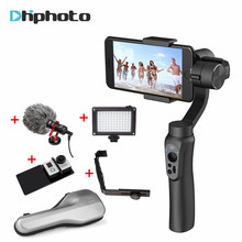 Zhiyun Smooth Q Handheld 3-Axis Gimbal Stabilizer App Control for Gopro 5 Action Camera for iPhone X 7 Plus Samsung smartphone