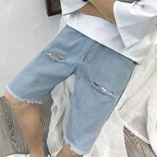 Мужские рваные джинсовые шорты летние из 933% хлопка дышащие