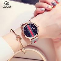 New GUOU Brand Fashion Design Women Watches Popular Elegant Reloj Mujer Relojes Time Clock Watch Hour