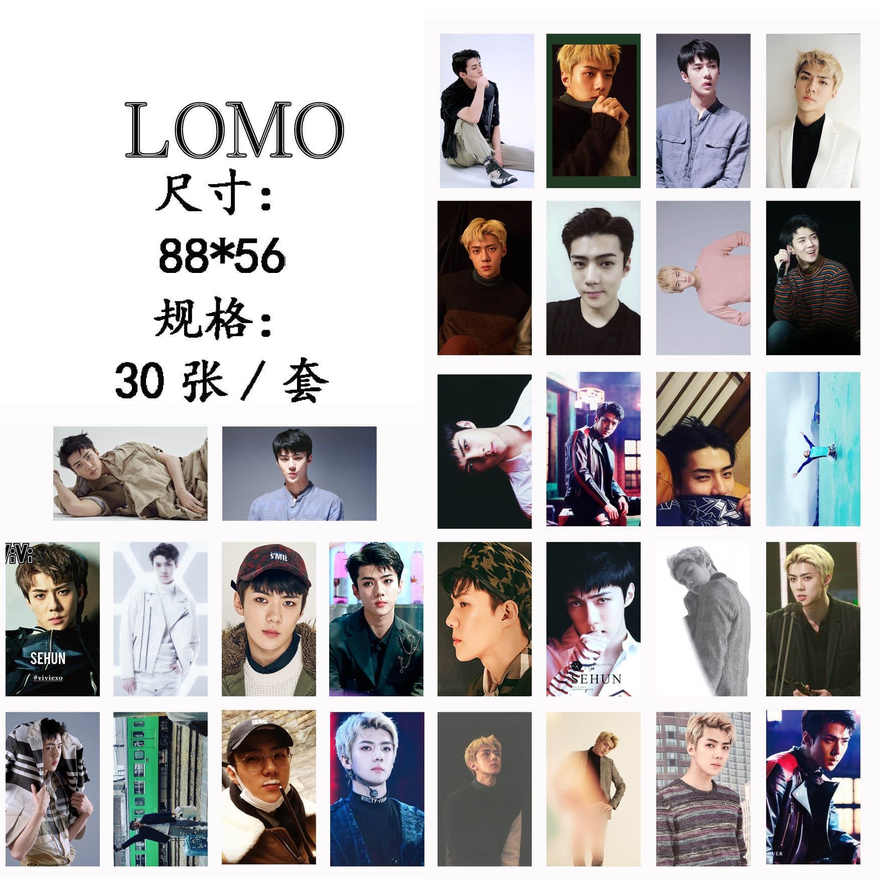 [MYKPOP] EXO SEHUN FOR LIFE LOMO Cards 04 Paper Photo Card HD Photocard SA18030219