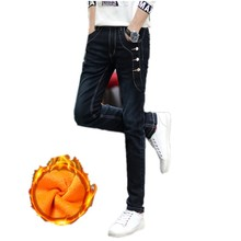 The winter men jeans Han edition tide feet pants Hole cultivate one's morality youth fleece pants