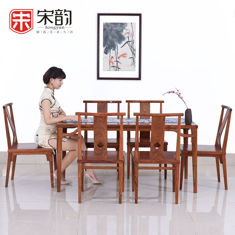 Song Rhyme Mahogany Furniture Restaurant Dining Table Chair Combination Of Solid Wood Rectangular Table 6 New Chinese Style Furn