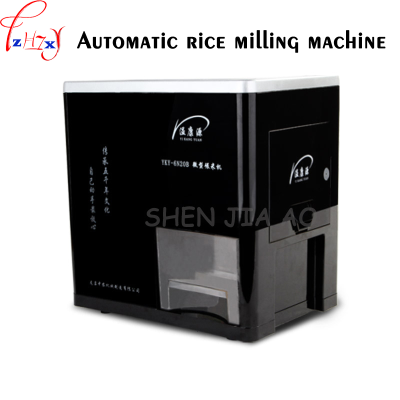 automatic small rice mills home germ rice rice machine plastic shell rice milling machine 220V 300W 1pc damien rice cap roig