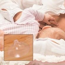 2 шт набор силиконовых протекторов для сосков для кормящих мам защита для сосков Защитная крышка для грудного вскармливания мамы, молока силиконовая соска