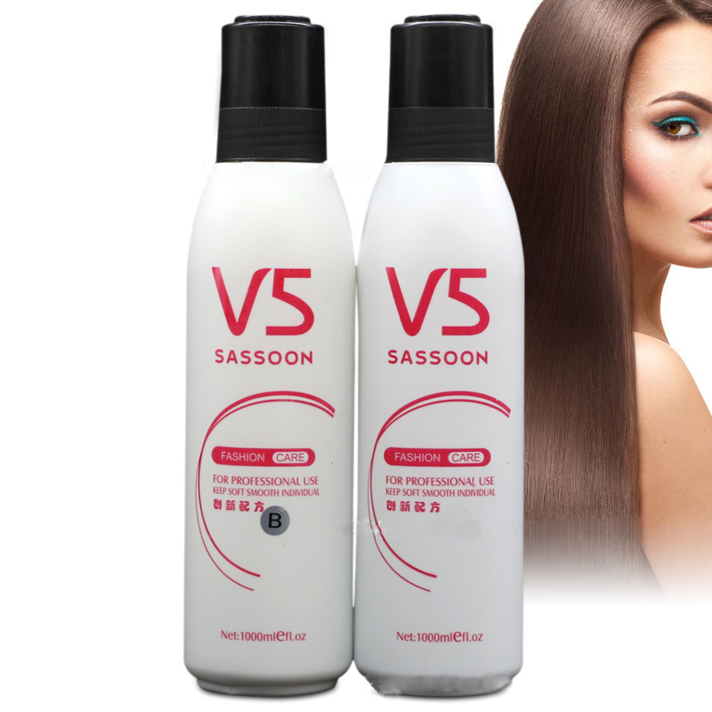 Hair Relaxers Barber Shop Dedicated Hot Iron Scalding Hot Water Cream Long Lasting Styling Does Not Hurt The Hair Softener Wash
