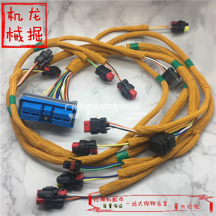 Excavator EFI C6.4 engine wiring harness 320D inside and outside the vehicle wiring harness Wire Cable 3 month warranty