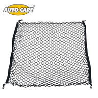 Auto Care 100 X 80cm Universal Car Trunk Luggage Storage Cargo Organiser Nylon Elastic Mesh Net