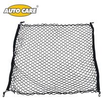 Auto Care 100 x 80cm Universal Car Trunk Luggage Storage Cargo Organiser Nylon Elastic Mesh Net With 4 Plastic Hooks