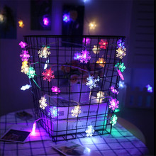 AC220V 10M 50LED Christmas Lights Snowflake Lamp Holiday Lighting for Indoor/Wedding Party Decoration Curtain String
