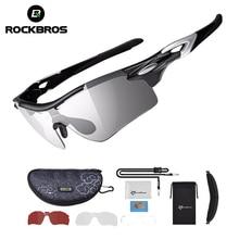 ROCKBROS Cycling Bicycle Glasses 2 In 1 Polarized Photochrom
