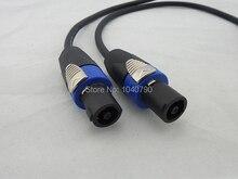 Высокое качество звука вы линия аудио усилитель мощности кабели профессиональные акустические кабели Медь core сигнала линии 2 м 6.4ft
