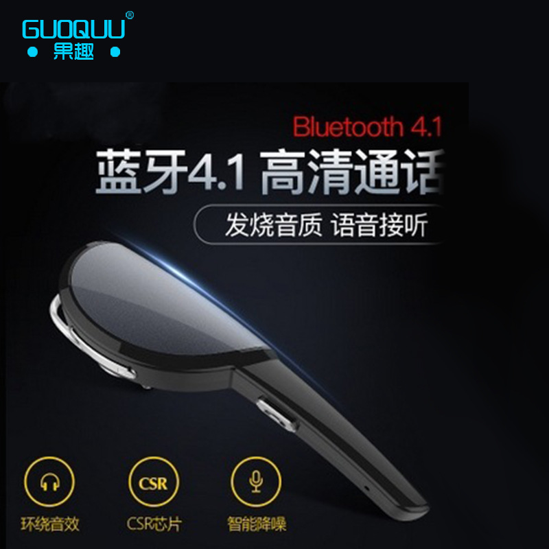 2018 new fashion type business bluetooth4.1 wireless in ear plugs earphone for IOS android mobile phone portable multifunction wireless instant translation business bluetooth in ear earphone for ios android mobile phones