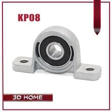 2 шт. KP08 8 мм Диаметр отверстия Самостоятельная Выравнивание установлен опорный подшипник цинковый сплав Хорошее качество для ЧПУ для 3D принтер привести винт