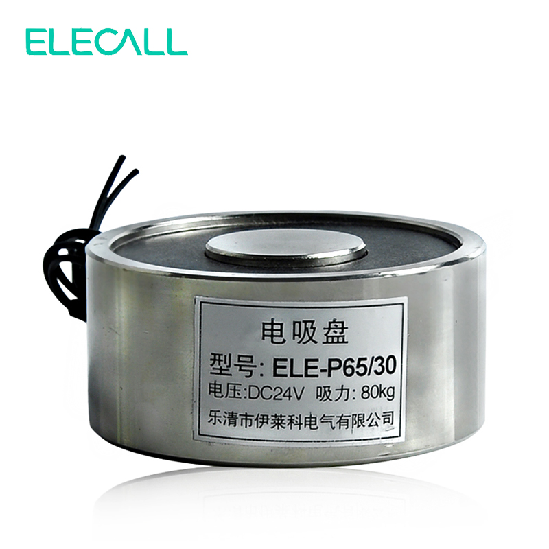 New ELE-P65/30  Electromagnet Electric Lifting Magnet Solenoid Lift Holding  80kg DC 24V 13W electric lifting magnet holding electromagnet lift 5kg solenoid 25mm od 24v