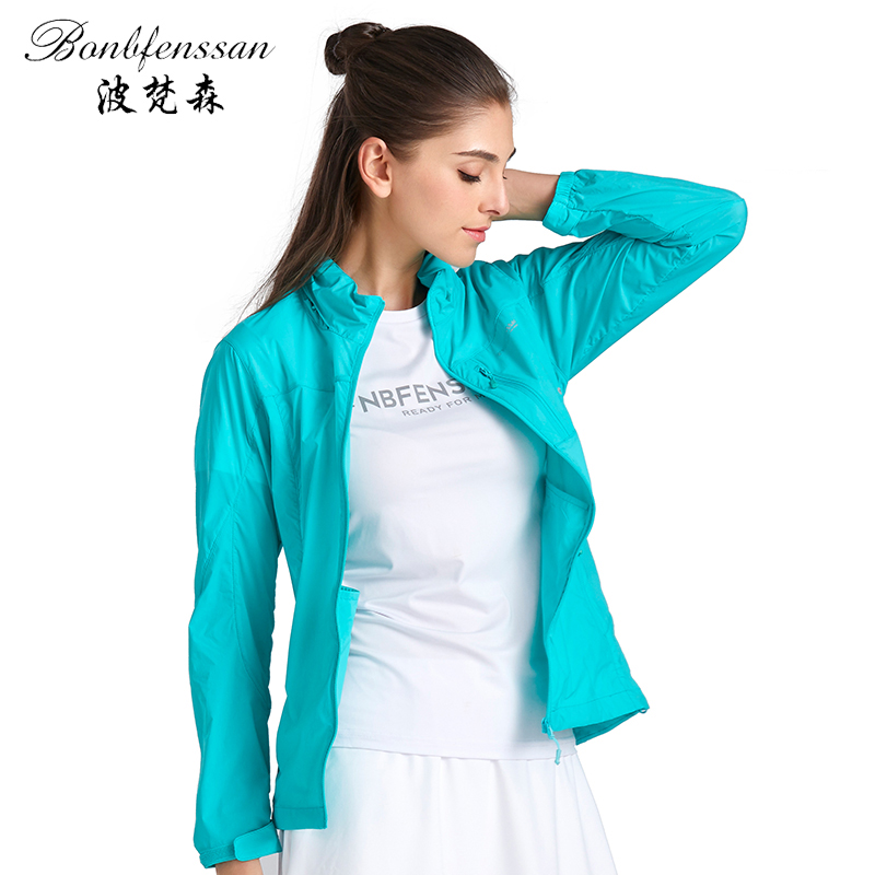 High Quality Sun Protection Quick-drying UV Protection Waterproof Breathable Outdoor Clothing Camping Hiking Female Jacket 6719B