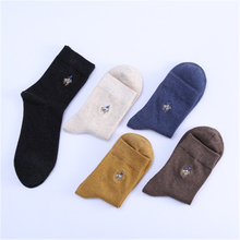 PIER POLOautumn/winter casual all-cotton socks for men plain cotton combed middle stockings wholesale
