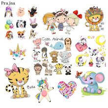 Prajna Unicorn Animals Heat Transfers Cartoon Lion Tiger Iron On Patch Dogs Stickers Baby Clothing DIY Applique For T-shirt
