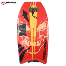 Steady Surfboard Browsing Board EPS Physique Board With the String Seaside Surf Toy for Surf Intermediate Learners 2016 Cool Board