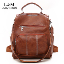 Vintage Leather Backpack Women Female Multifunction Schoolbag Rucksack Brown Large School Bags Teenage Girls Back Pack XA157H