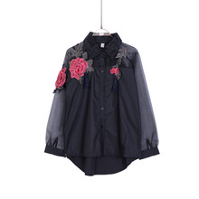 Flower Embroidery Hollow out Long Sleeve Blouse