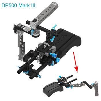 FOTGA DP500 Mark III Steady Shoulder Pad + ENG Handle + Baseplate 15mm For DSLR