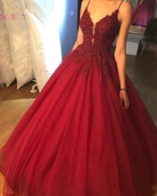 Charming Prom Dresses Beading Ball Gown Spaghetti Straps Sexy Wine Red V-neck Puffy Tulle Evening Gowns Formal Long Party Dress