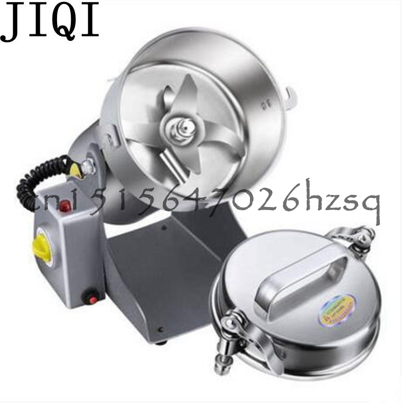 JIQI 550W 800g Martensitic stainless steel grinder Household Electric grain mill machine ultrafine grinding machine Powder maker cukyi household electric multi function cooker 220v stainless steel colorful stew cook steam machine 5 in 1