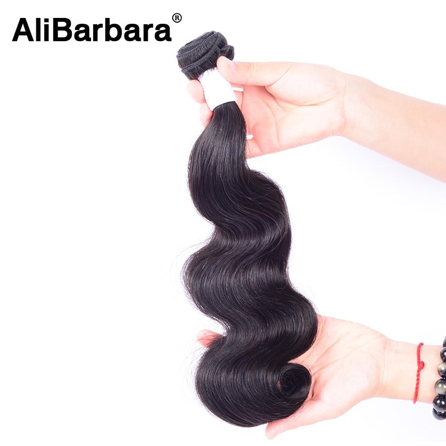 1 Bundle Peruvian Virgin Hair Body Wave Unprocessed Human Hair Bundles Cheap Peruvian Body Wave Hair Weave Alibarbara Hair