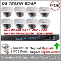 8pcs Hikvision DS 2CD1141 I 4MP Network Dome IP Security Camera Hikvision NVR DS 7608NI E2
