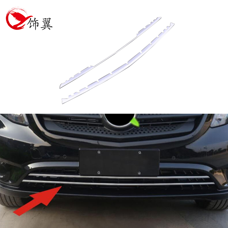 Car-styling Bright  Front Bottom Under Grill Grid Grille Decoration Cover Trim 2pcs  For Mercedes-Benz Vito (W447)  2014-2018