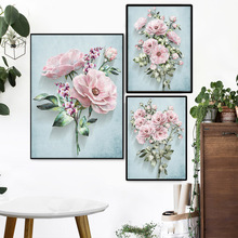 Full Square 5d Diy Diamond Painting Leaf Bloom 3d Embroidery Pink Flower Wall Art Stitch Rhinestone Home Decor Gift A26