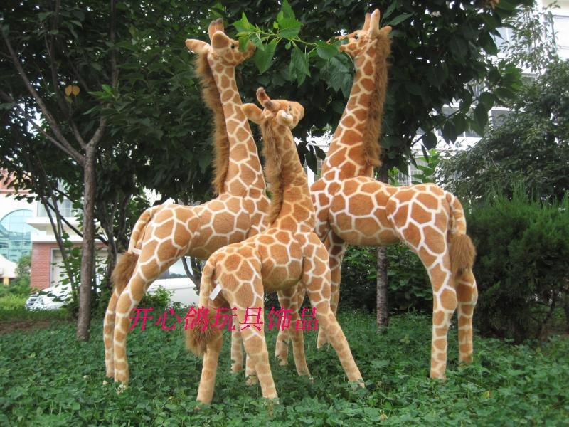 Stuffed animal 120cm simulation giraffe plush toy doll high quality gift present w1161 cute poodle dog plush toy good quality stuffed animal puppy doll model soft doll kids gift baby toy christmas present