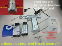 medical small animal Veterinary orthopedic instrument cannulated Electric bone drill high temp Autoclave sterilization hand feet