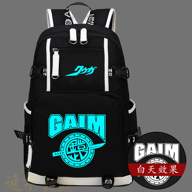 2017 New Anime Masked Rider luminous Backpack School Student Bag Men And Women Leisure Shoulders Laptop Travel Bags 2017 new naruto school backpack anime bag cosplay cartoon student leisure back to school 17 backpacks laptop travel shouler bag