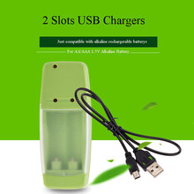цена на Soravess 1pcs Smart Battery Charger For 1.5V AA/AAA Alkaline Rechargeable Battery 2 Slots aa aaa Batteries USB chargers
