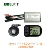 36V46V350W Waterproof Controller 17A LCD5 Color Display PAS Set E-bike Conversion Kit Hall Sensor
