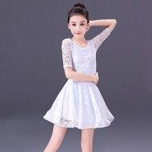 Кружевное латинское платье для девочек, юбки латиноамериканские Танго, танцевальные костюмы с коротким рукавом, бальные платья для танцев