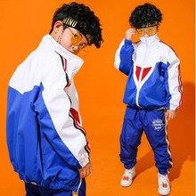 Детская одежда в стиле хип-хоп; повседневная куртка; толстовка; Штаны для бега и танцев для девочек и мальчиков; костюм для джазовых танцев; одежда для бальных танцев