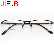 High quality fashion glasses frame titanium alloy half mens myopia business can be customized