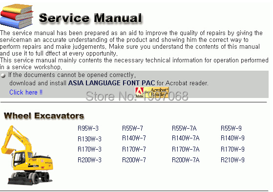 Forklift trucks and engine service manuals for hyundai on aliexpress forklift trucks and engine service manuals for hyundai fandeluxe Gallery