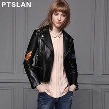 Ptslan Ladies' Real Leather Jacket Genuine Natural Sheepskin Motorbike Basic Female Jackets Good Quality